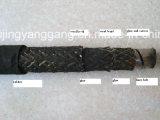 Гибкий резиновый шланг (JYG_)