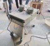 절단 가공 기계, 양파 링 저미는 기계를 저미는 상업적인 자동적인 양파 링