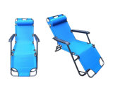 Outdoor Camping Leisure Lounge Chair
