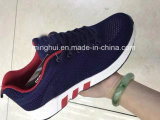 Chaussures de loisirs Casual Low Cut Fly Knit Shoes Chaussures de sport