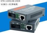 10/100 Base Tx pour 100 Base FX Fast Ethernet Converter