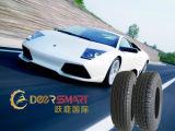 Saison de PCR de bonne qualité tous les pneus de voiture de tourisme radial