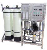 1000lph filtre à eau par osmose inverse avec certificat CE (KYRO-1000LPH)