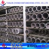 6061 a expulsé le tube en aluminium en couleurs anodisé pour la décoration