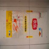 La bolsa de plástico tejida PP laminada pura de la buena calidad del bolso el 100% del arroz