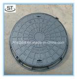 Крышка люка -лаза дуктильного утюга чертежа En124 C250 OEM круглая