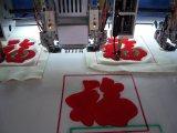 Macchina Mixed del ricamo/macchina automatizzata del ricamo