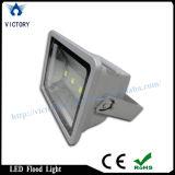 Высокая мощность 150 Вт RGB LED прожекторов