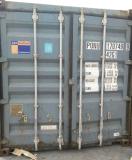 Порошок Bp98 бензоата натрия