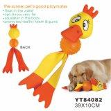 كلب يعوم لعبة ليّنة, محبوبة لعبة ([يت84088])