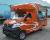 Kleiner und praktischer mobiler Hundelastwagen des Imbiss-Nahrungsmittelfahrzeug-2t