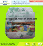 China Disposable Diaper para Baby