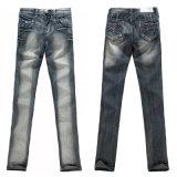 Les hommes jeans (1201174022396)