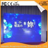 Visualización de LED a todo color de interior barata del precio P1.9