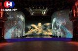 HD 질을%s 가진 단계 훈장을%s 창조적인 LED 지구 스크린