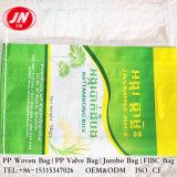 5kg, 10kg, Beutel des Polypropylen-25kg für Reis, Mehl, Mais-Verpackung