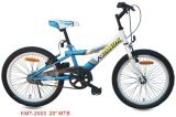 Bike /Balance Bike младенца велосипеда детей (SR-2003)