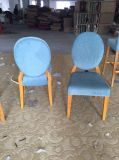 椅子かフォーシャンHotel Furniture/Restaurant Chair/Hotel Chair/Solid Wood Frame Chair/Dining Chair (NCHC-010203)