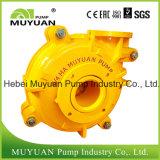 Pompe centrifuge de boue de région de flottaison de traitement minéral de haute performance