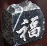 Quatro router de pedra de mármore do CNC da máquina de estaca das cabeças Ql-1318