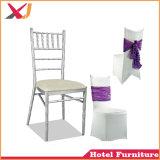 宴会のための強い結婚式の椅子カバーかホテルまたはレストラン