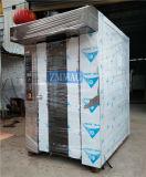 Forno rotativo di cottura del gas del pane della pagnotta dei 16 cassetti usato per produzione alimentare (ZMZ-16M)