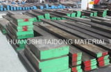 1.3348高速のツール鋼鉄(BS EN ISO 4957)は、型のツールの合金鋼鉄を停止する