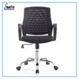 Cadeira ergonómica do engranzamento da mobília de escritório (KBF 880B)