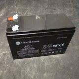 Las pequeñas pilas recargables 6-FM-7 de la batería de MF