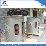 Störungsbesuch-Mittelfrequenzinduktions-schmelzender Ofen für Kupfer/Stahl/Eisen (GW-2T)
