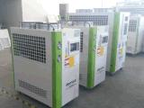 Высокая эффективность новое условие портативное устройство охлаждения холодильной установки