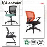 119c 중국 메시 의자, 중국 메시 의자 제조자, 메시 의자 카탈로그, 메시 의자