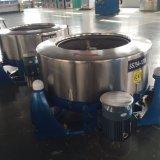 wäscherei-Geräten-Fabrik des 1500mm Durchmesser-500kg Handels