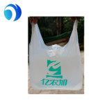 2017 подгонянный мешок тенниски логоса пластичный для супермаркета