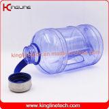 PETG 1.89Lの水差し、半分のガロンの水差し、水瓶、2.2L水瓶、1.89L水差し、体操の水差しは、びん、体操の水差し、適性の水差しを遊ばす