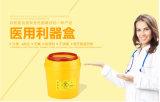 Venta directa de fábrica Medical SHARP Sharp médico plástico contenedores Contenedor de residuos