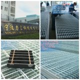 도시 Construction Projects를 위한 직류 전기를 통한 Plain Steel Grating