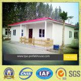 ISOのプレハブの終了する建物(TPA-V033)
