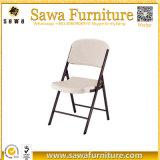 プラスチック椅子を折る高品質の低価格