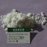 Горячая продажа высокого качества пищевой категории 99% Znso47H2O цинка сульфат для пищевых добавок