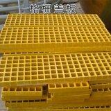 Grate a fibra rinforzata della vetroresina GRP della plastica FRP
