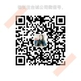 1.4547 S31254 F44 SUS631 17-4 17-7acier phstainless