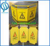 Барьер ткани портативной безопасности работы в процессе складывая