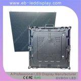 Etapa portátil de 5mm /Pantalla LED pantalla LED de la publicidad exterior 640X640