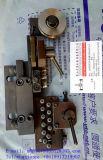 - 0,1-0,2мм стальная проволока для выпрямления волос -24/7Jzq машины-AV