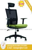 Laborbüro-Möbel-Leder-Büro-Stuhl-justierbarer Büro-Stuhl (HX-8N7409C)
