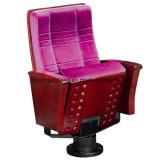 منقول يسعّر سعرات يشتبك [بورتبل] كنيسة كرسي تثبيت تغطية بناء مقادات لأنّ سينما قاعة اجتماع كرسي تثبيت [أو1513]
