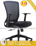 現代旋回装置のコンピュータのスタッフのWorksationの学校オフィスの椅子(HX-J022)