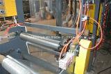 Машина штрангя-прессовани плёнка, полученная методом экструзии с раздувом полипропилена
