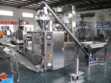 Macchina imballatrice verticale automatica per polvere (XFF-L)